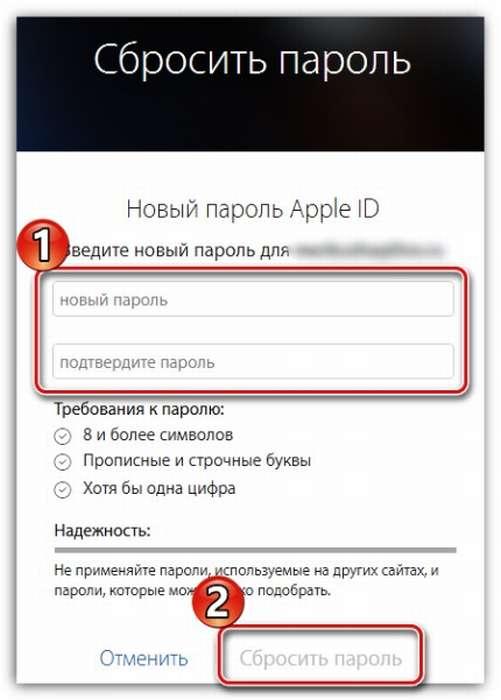 восстанавливаем доступ к Apple ID