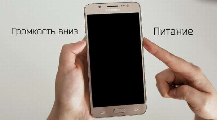 Samsung galaxy note 2 не включается