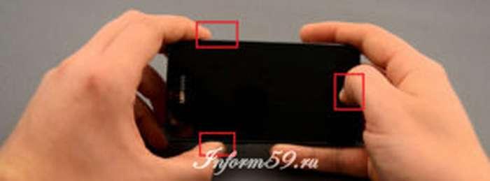 Samsung Galaxy S2 не включается что делать