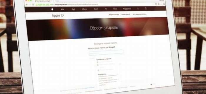 Как быстро восстановить доступ к Apple ID: советы, способы и инструкция
