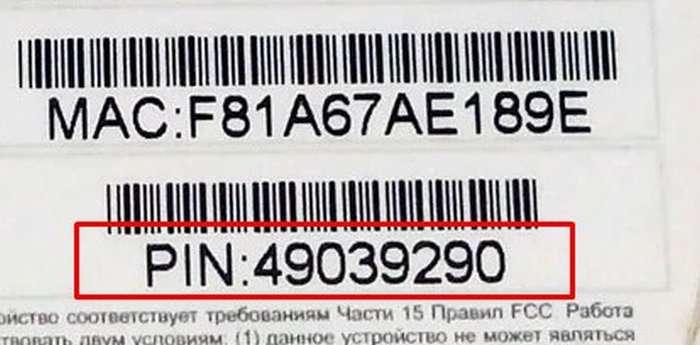 Как установить пароль на Wi-Fi: инструкции для всех роутеров