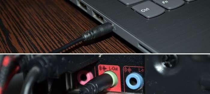 Как подключить колонку к компьютеру или ноутбуку через Bluetooth?