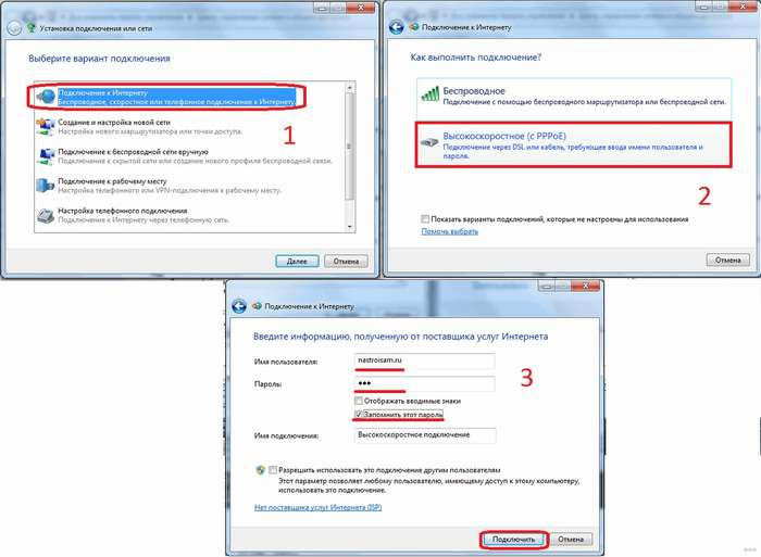 Ошибка 651 при подключении к интернету: советы и помощь эксперта