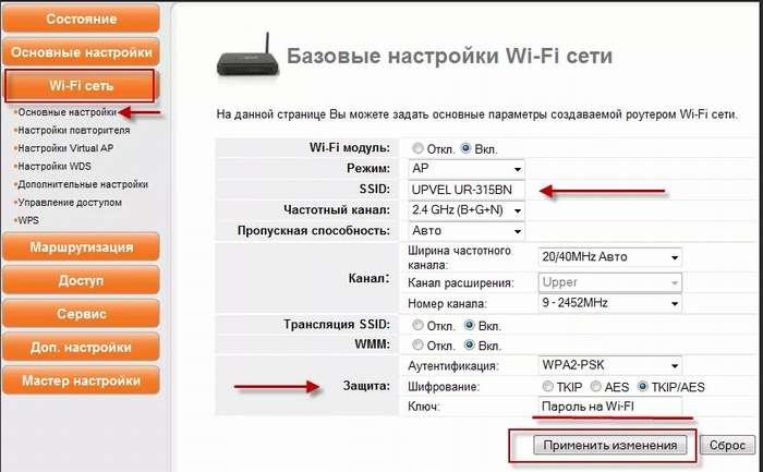 Как быстро подключиться к Wi-Fi дома на ноутбуке, компьютере, смартфоне?
