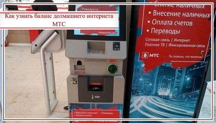 Кредитная карта русский стандарт оформить заявку онлайн