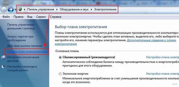 Как включить Wi-Fi на ноутбуке Acer с Windows 7 и старше?