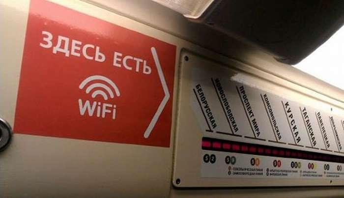 Знак доступности метро
