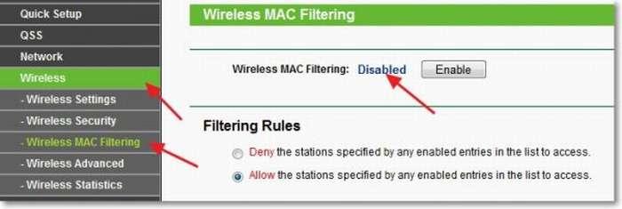 Почему планшет не подключается к Wi-Fi: обзор проблем и их решение