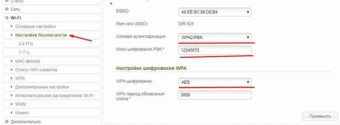 Что такое ошибка аутентификации Wi-Fi на телефоне Android?