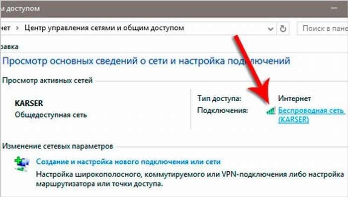 Как узнать пароль от своего Wi-Fi на компьютере, ноутбуке и других устройствах