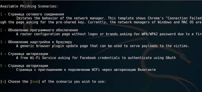 Взлом соседского Wi-Fi за 5 минут: 100% рабочие методы узнать пароль