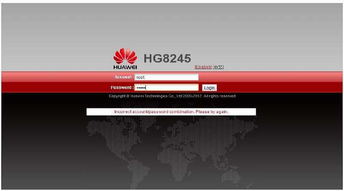 Huawei HG8245h: характеристики, настройка роутера, прошивка