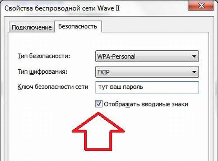 Забыл пароль от роутера: что делать, как восстановить?