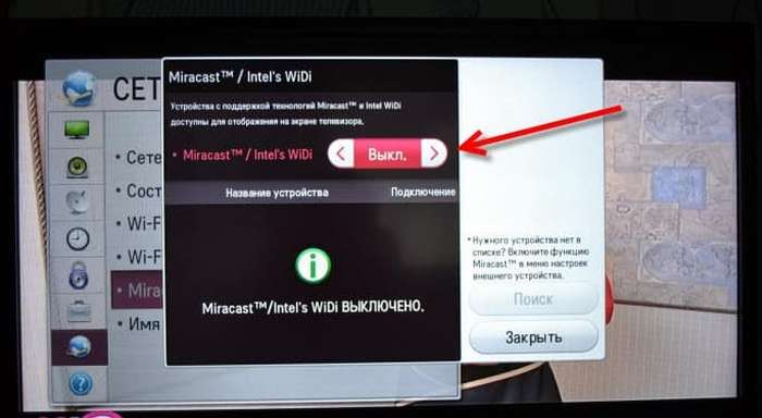 Как подключить беспроводной монитор (WiFi Display) с WiDi или Miracast?