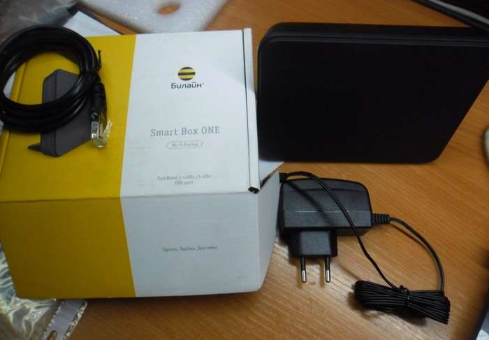 Как подключить и настроить роутер Smart Box One от Билайн