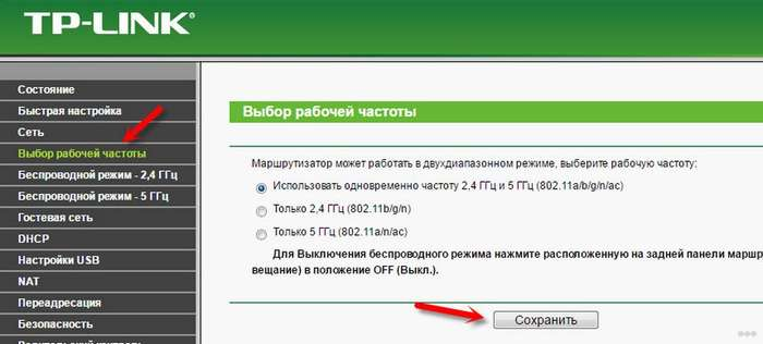 Как улучшить прием Wi-Fi на ноутбуке: проверенные советы