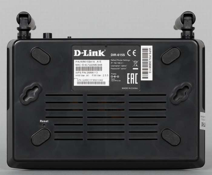 D-Link DIR-615S: мощный роутер с доступной ценой, обзор и настройка