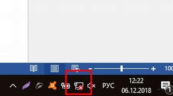 Как подключить ноутбук к Wi-Fi за 37 секунд без воды