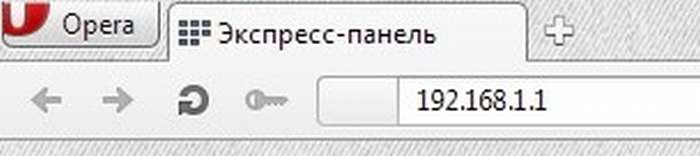 my.keenetic.net – вход в личный кабинет роутера ZyXEL Keenetic