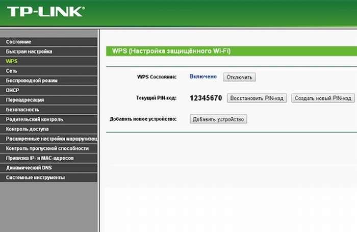 Epson L355, L366 и другие: как подключить к Wi-Fi, правильная настройка принтера