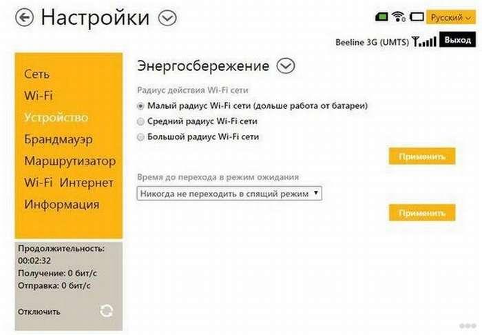 Домашний интернет Билайн: обзор 4G Wi-Fi роутера Beeline
