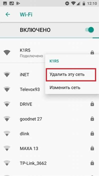 Почему телефон не подключается к Wi-Fi: советы и решение