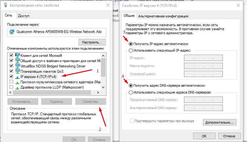 192.168.1.1 – вход в настройки роутера/модема, Wi-Fi, логин и пароль admin