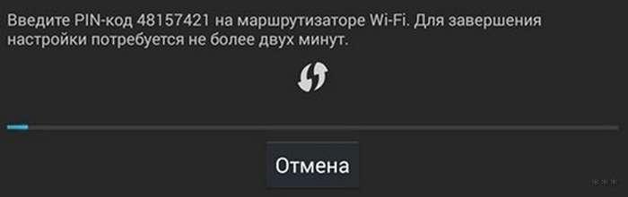 Как подключить Wi-Fi на планшете: советы бывалых экспертов