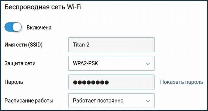 ZyXEL Keenetic: настройка Wi-Fi роутера, инструкция, рекомендации