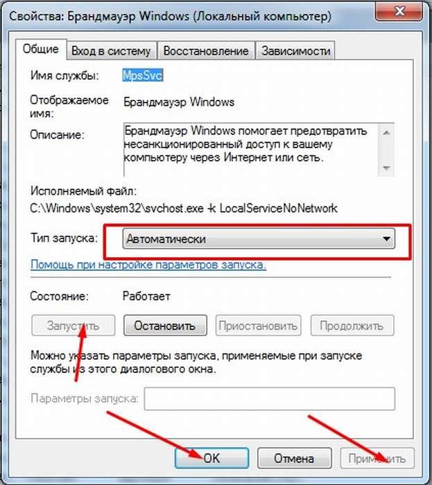 Как раздать интернет с компьютера без роутера на Windows 7, 8, 10?