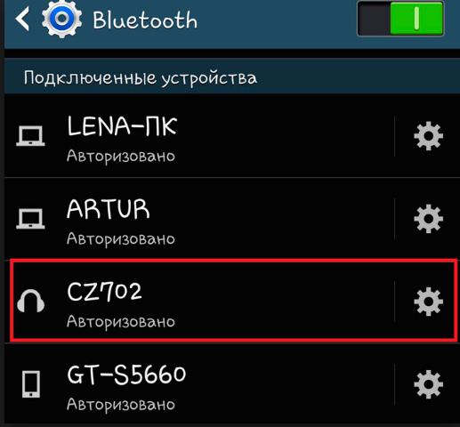 Как подключить беспроводные наушники и гарнитуру (Bluetooth)?