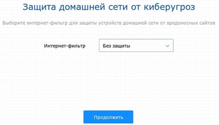Настройки роутера ZyXEL Keenetic: интернет и Wi-Fi