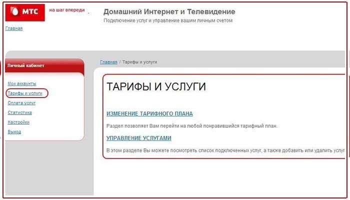 как поменять тариф на мтс в беларуси образец договора займа под залог квартиры между физическими лицами