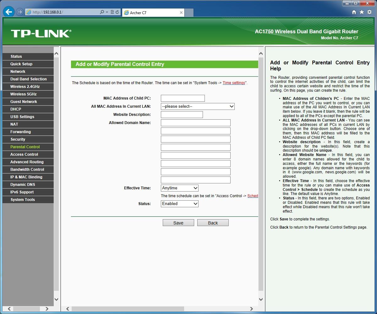 TP-Link Archer C7 (AC1750): следующее поколение Wi-Fi, обзор