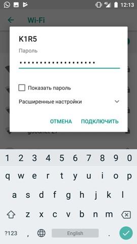 Почему не работает Wi-Fi на телефоне Android: советы гуру