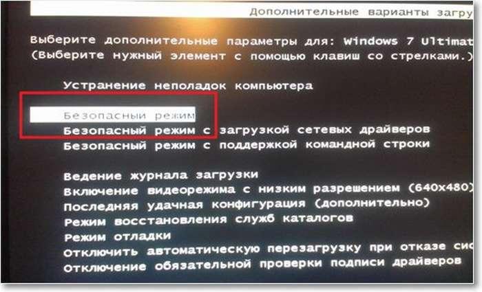 Как сделать восстановление операционной системы windows 7