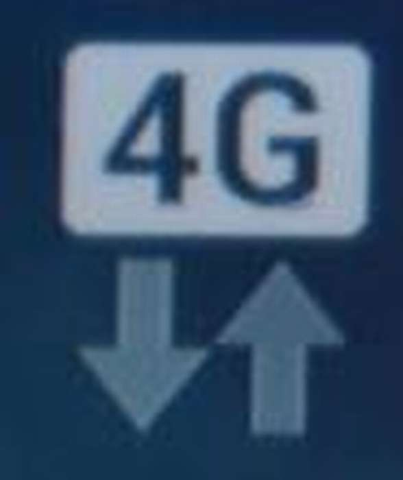 значок e на телефоне что означает