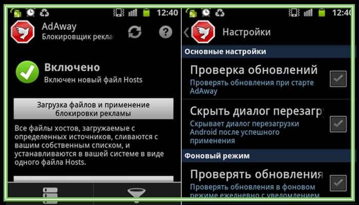 как убрать рекламу на телефоне на андроиде