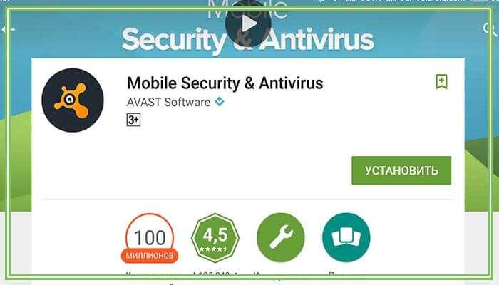 как удалить вирусы с телефона андроид через компьютер