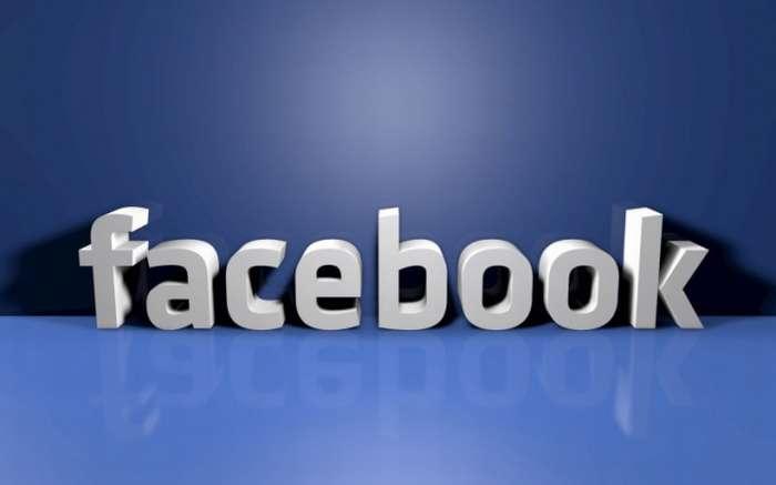 Как поменять имя в Фейсбук: пошаговая инструкция
