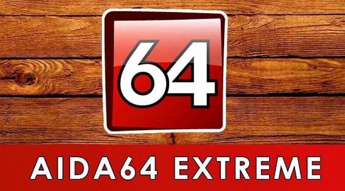 AIDA 64