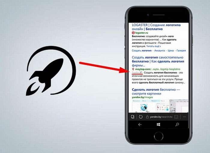 Как подключить и настроить турбо страницы для Яндекса