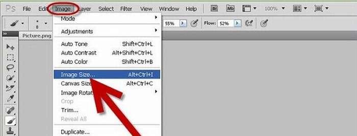 Как уменьшить размер файла jpg в фотошоп