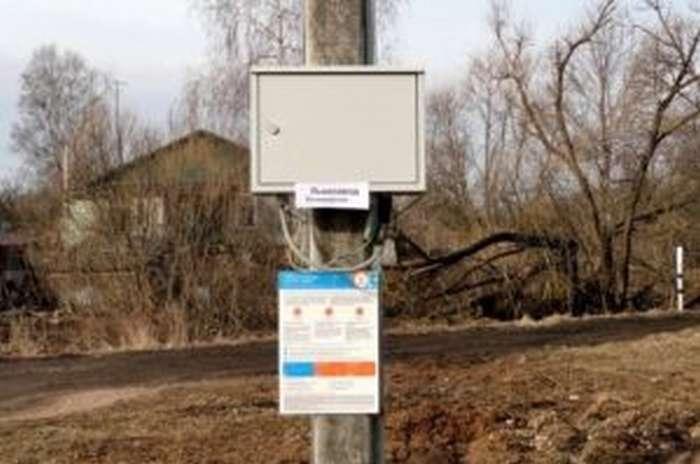 Сельский интернет