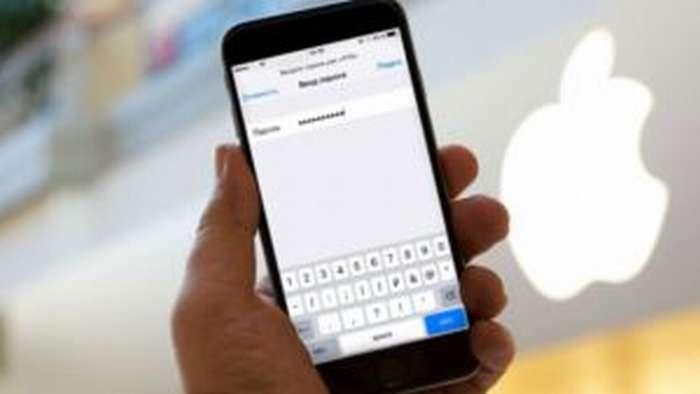 Пароль от wi-fi на iphone