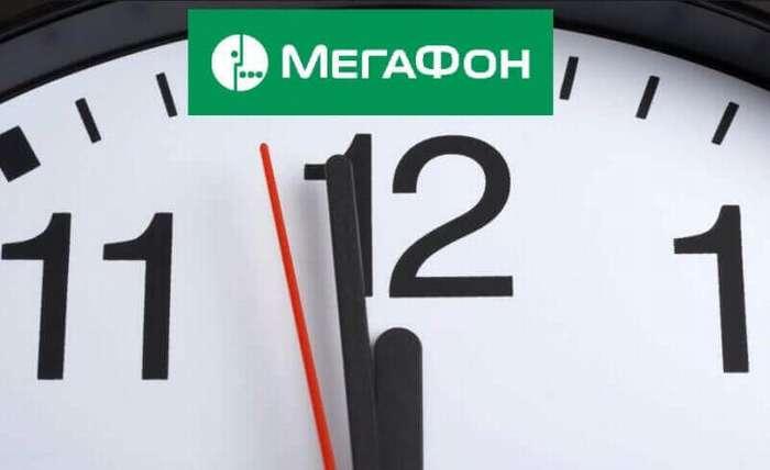 «Посекундный» тариф Мегафон – описание и переход