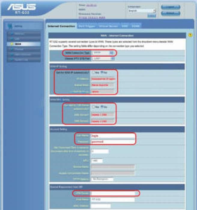 Настройки для NetByNet статический ip