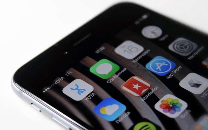 ета тарифы мобильной связи новосибирск