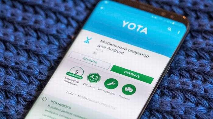 йота тарифы на мобильную связь курск