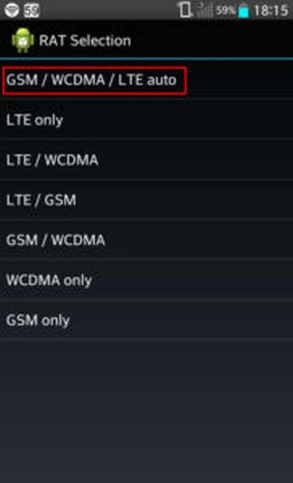 установить значение «Авто LTE/WCDMA /GSM»